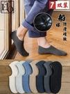 襪子男船襪純棉低幫短襪夏季薄款淺口隱形硅膠防滑潮防臭全棉7雙