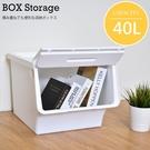 收納箱 衣物整理箱 每日直取式整理箱40L 凱堡家居【NE40】