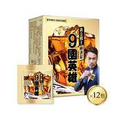 JEROSSE 婕樂纖 9國英雄極速錠 12包【M00111】