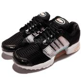adidas 慢跑鞋 ClimaCool 1 W 黑 白 經典跑鞋 360度全方位透氣 女鞋 運動鞋【PUMP306】 BB5307