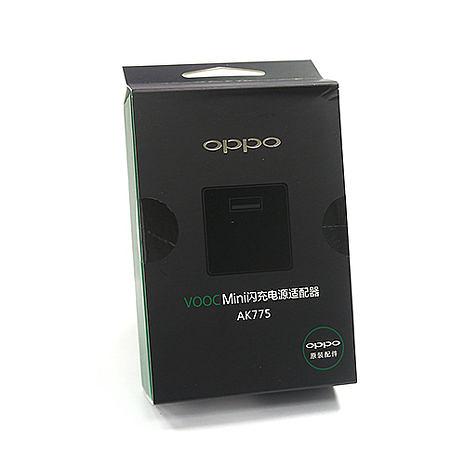 【晉吉國際】OPPO VOOC mini 原廠閃充電源適配器 AK775 (盒裝)