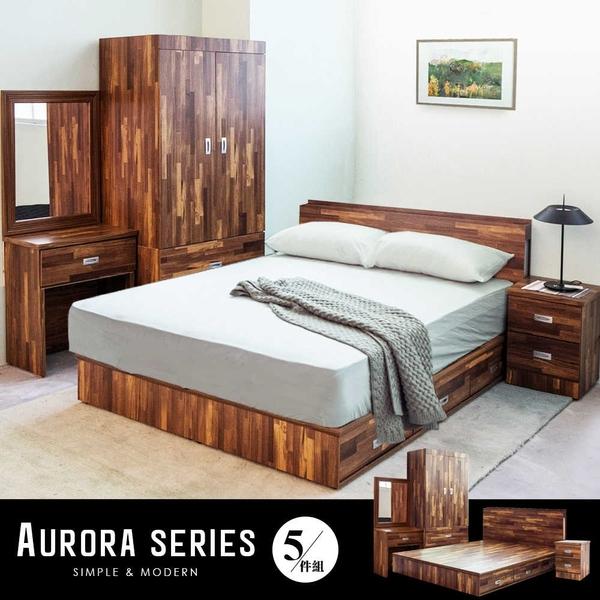 AURORA奧羅拉系列5尺六抽床底房間組5件式-床頭+床底+床頭櫃+衣櫃+化妝台(拼接柚木色)【obis】
