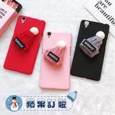 蘋果 iPhoneX iPhone7 plus IPhone8 plus I6 Plus 毛帽手機殼 手機殼 保護殼 iX i8 i8+ i7 i7+