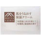 日本 松山油脂 保濕霜 50g