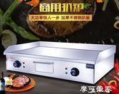 艾拓電扒爐烤魷魚鐵板燒鐵板商用扒爐設備烤牛排冷面機手抓餅機器  igo摩可美家