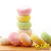 【土豆們】法式雪果子40顆(麻糬冰淇淋60g/顆_四款隨機出貨)含運