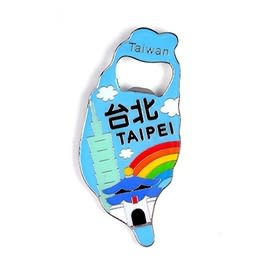【收藏天地】台灣紀念品*島型開瓶器冰箱貼(3色)-台北彩虹款