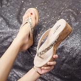 人字拖鞋女夏百搭時尚防滑水鉆夾趾厚底坡跟夾腳涼拖夾腳拖【慢客生活】