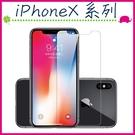 Apple 非滿版鋼化玻璃膜 iPhone11 Pro iPXR iPhoneXs Max 9H硬度 無滿版 螢幕保護貼鋼化膜