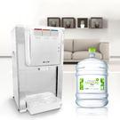 桌上元山冰溫熱飲水機+麥飯石涵氧水12.25公升20桶