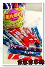 古意古早味 星光彩岩(條狀/100條裝) 古早味 懷舊零食 糖果 果汁粉 水果糖 08 台灣零食