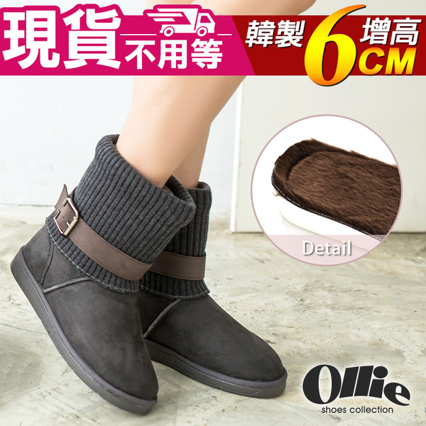 【現貨】 韓國品牌Ollie 雪靴 正韓製 版型正常 反摺襪套 貓掌防滑 鐵牌 增高6cm 中筒靴【F720473】3色