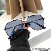 超酷新款男士墨鏡太陽鏡男潮人開車偏光蛤蟆鏡太陽眼鏡司機駕駛鏡 快速出貨