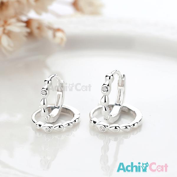 AchiCat圈式易扣銀S925耳環 點點滴滴銀飾耳環 情人生日聖誕紀念禮物(中墜款單副)GS7114
