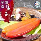 漁季 嚴選黃金三兩烏魚子*3片112.5g±10%【免運直出】