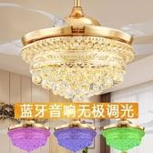 風扇燈影響變頻-變頻LED歐式餐廳水晶風扇燈隱形吊扇燈帶電扇的吊燈客廳52寸藍芽DF