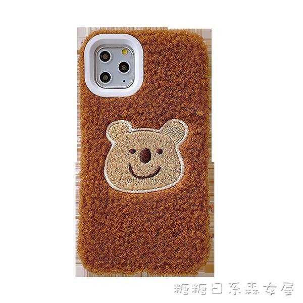 毛絨手機殼-毛絨小熊蘋果11ProMax手機殼iPhoneX個性8plus軟殼XR潮7Plus蘋果11 糖糖日系