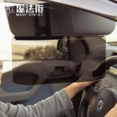 日本防曬汽車遮陽板開車防炫目防紫外線遮陽擋板 魔法街