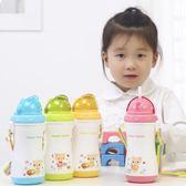 兒童水壺吸管杯可愛卡通飲水壺夏季寶寶吸水壺防摔小學生喝水杯子 LR3230【野之旅】