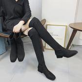 過膝長筒靴女2018秋冬季新款韓版學生高筒靴彈力靴時尚粗跟短筒靴