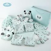 彌月禮盒新生兒禮盒兒童衣服套裝0-3個月6冬裝剛出生初生兒童滿月用品大全