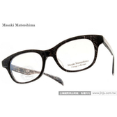 Masaki Matsushima 光學眼鏡 MFV101 C3 (黑紋) 日本製經典板料系列復古款平光鏡框 # 金橘眼鏡