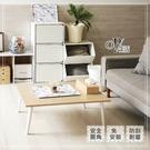 茶几桌 矮桌 和室桌 日式和室摺疊桌 中款 60x40 4色任選 【OP生活】台灣現貨 快速出貨