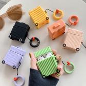 蘋果 AirPods 保護套 交換禮物 行李箱造型 藍牙 耳機盒 Apple