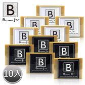 【Brown J s】爪哇露露 精油SPA天然手工皂(低敏性)(5白5黑)十入組