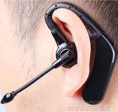 藍芽商務耳機 可換雙電池藍芽耳機男女耳掛式無線迷你超小耳塞式掛耳式專用  DF 科技旗艦店