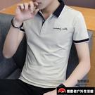 夏季半袖男士短袖T恤男裝純棉中年上衣服POLO衫【探索者戶外生活館】