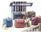 旅行洗漱包防水化妝包男士便攜收納袋收納包套裝女大容量旅游用品『潮流世家』