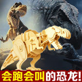 聲控電動拼裝恐龍玩具模型木質霸王龍三角龍仿真動物男孩兒童玩具【限量85折】
