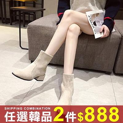 任選2雙888短靴淑女名媛風素面百搭粗跟方頭短靴【02S11605】
