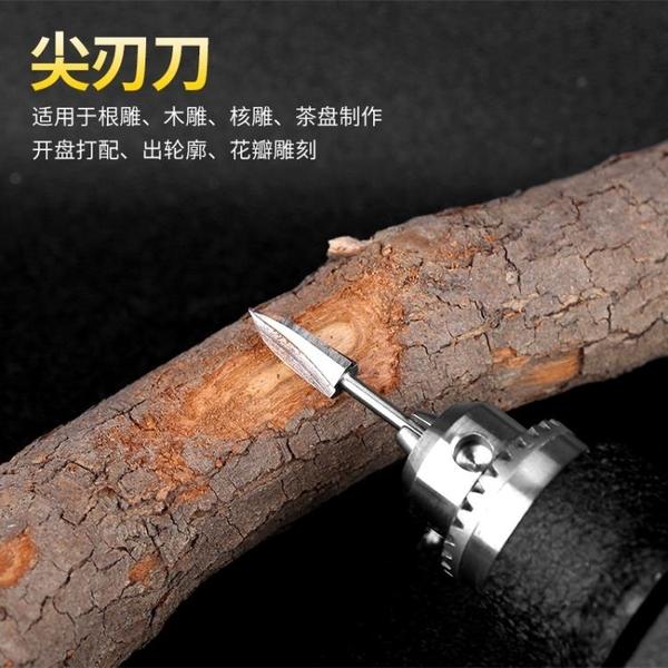 電動木工雕刻刀套裝打磨拋光