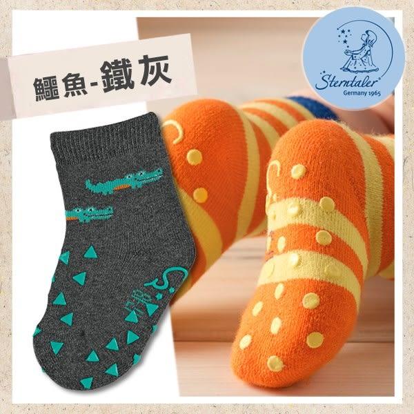 防滑學爬襪-鱷魚鐵灰(8-11cm) STERNTALER C-8011602-592