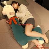 羊駝抱枕長條枕公仔超大女生床上抱著睡覺夾腿玩偶毛絨玩具【齊心88】