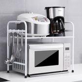 廚房置物架微波爐架子2層落地雙層調料架收納儲物烤箱架廚房用品WY【全館88折】