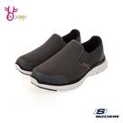 Skechers懶人鞋 男鞋 FLEX ADVANTAGE 4.0 寬楦款 訓練鞋 走路鞋 健走鞋 運動鞋 直接套 W8201#灰色