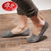 船襪男棉質淺口夏季隱形襪薄款透氣防滑豆豆低幫男士短襪襪子