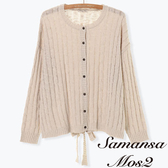 「Spring」後下擺緞帶設計圓領開襟罩衫 (提醒→SM2僅單一尺寸) - Sm2