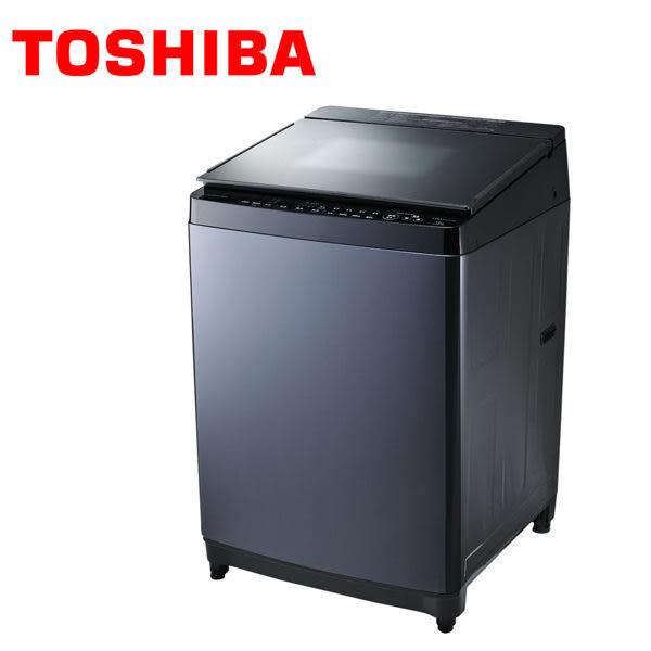 『TOSHIBA新禾』勁流雙飛輪超變頻15公斤洗衣機-科技黑AW-DG15WAG **免運費+基本安裝+舊機回收**