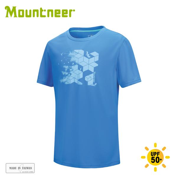 【Mountneer 山林 男 透氣排汗印花上衣《寶藍》】21P35/排汗衣/短袖/運動上衣/T恤