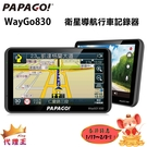 PAPAGO WayGo830 WiFi...