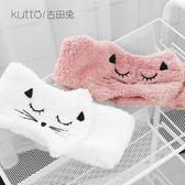 年末鉅惠 韓國可愛貓咪毛絨羊羔毛洗臉寬邊化妝束發帶魔術貼月子包頭巾發帶