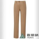 【南紡購物中心】【ATUNAS歐都納】女款彈性休閒長褲(A2PA2109W奶茶)