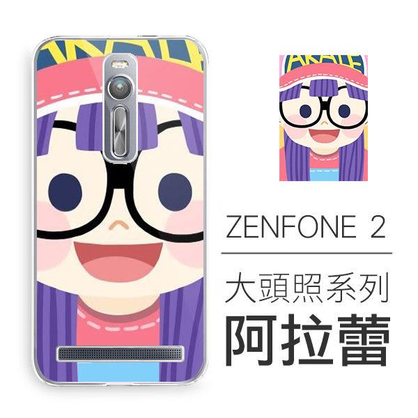 [ASUS Zenfone 2 5.5吋] 大頭照系列 超薄TPU 客製化手機殼 阿拉蕾 鹹蛋超人 麵包超人 飛天小女警