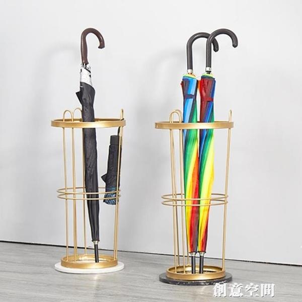 北歐簡易雨傘架大理石雨傘桶家用放傘架酒店大堂創意雨傘收納神器 NMS創意新品
