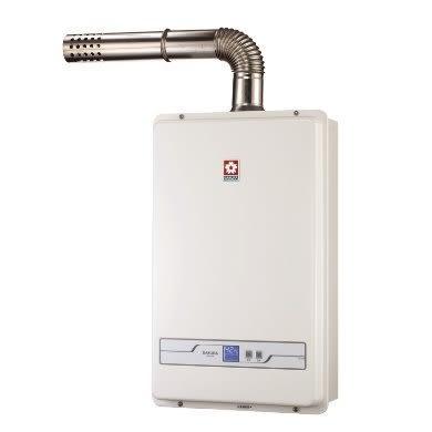 【櫻花 SAKURA】 SH1338 13L數位恆溫熱水器 (限北北基地區購買安裝)