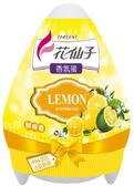 蛋型香膏-檸檬120g